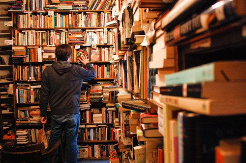 أبو الكتب