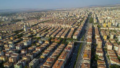 Photo of شروط الإقامة العقارية في تركيا