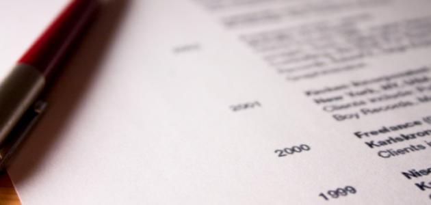 أخطاء في كتابة السيرة الذاتية : التسلسل الزمنى غير المتناسق