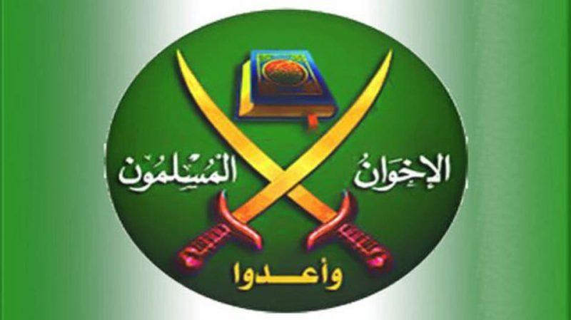 إخوان ولكن غير مسلمون