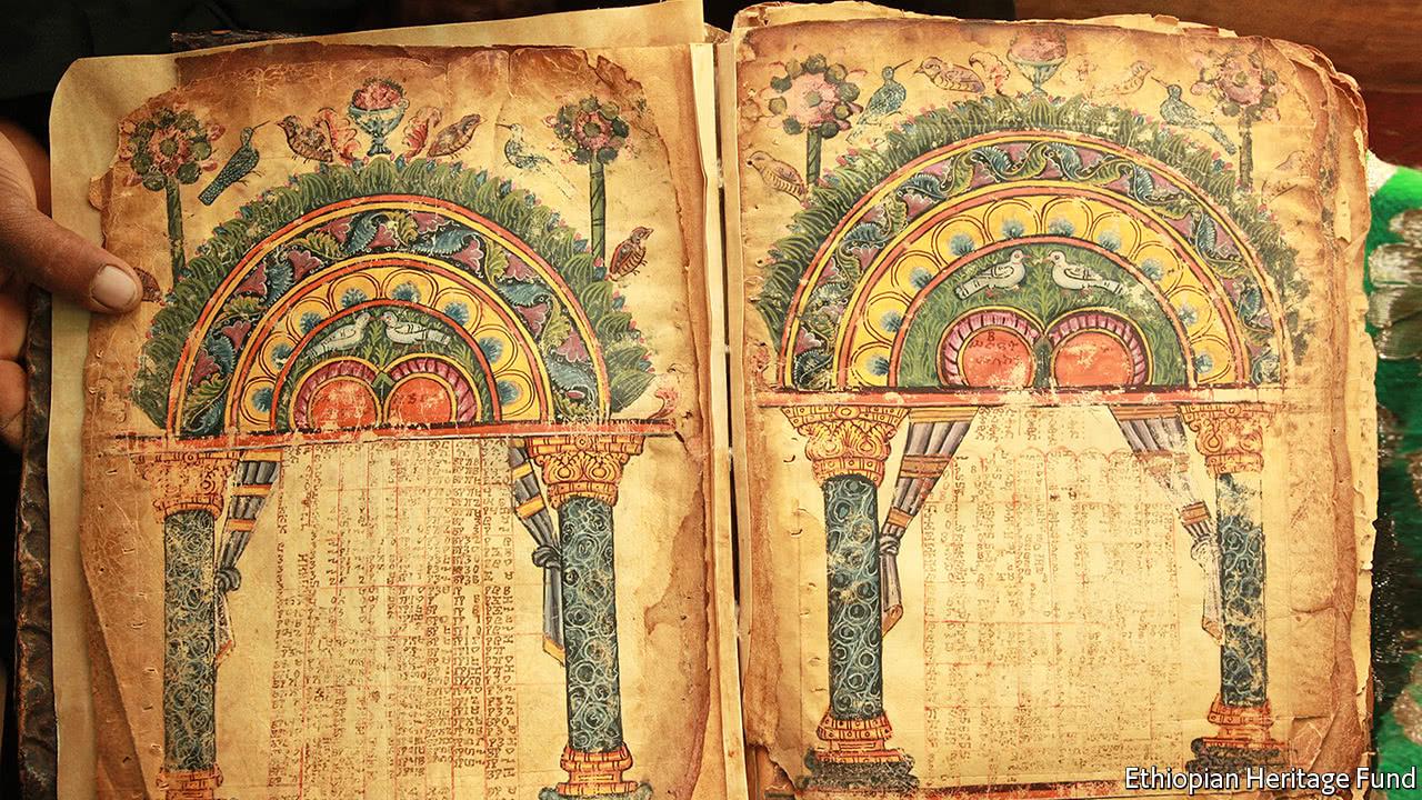 الأناجيل غاريما