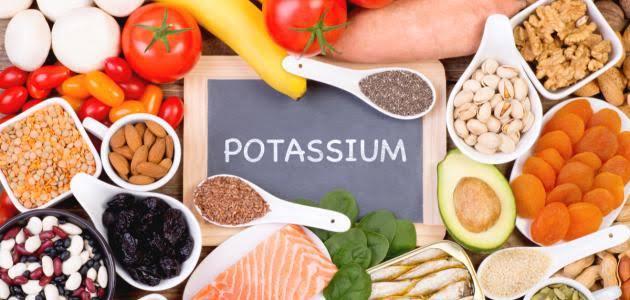 فوائد البوتاسيوم : ما هي الأطعمة الغنية بالبوتاسيوم ؟