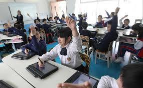 التعليم الدولي فى اليابان