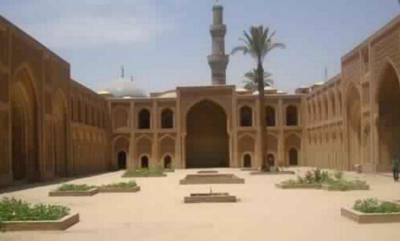 Photo of تاريخ التعليم في الإسلام و مراحله الثلاثة
