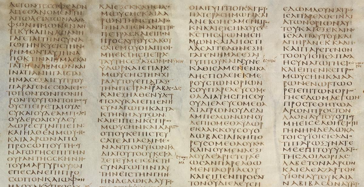 الدستور الغذائي (الكتاب المقدس في سيناء)