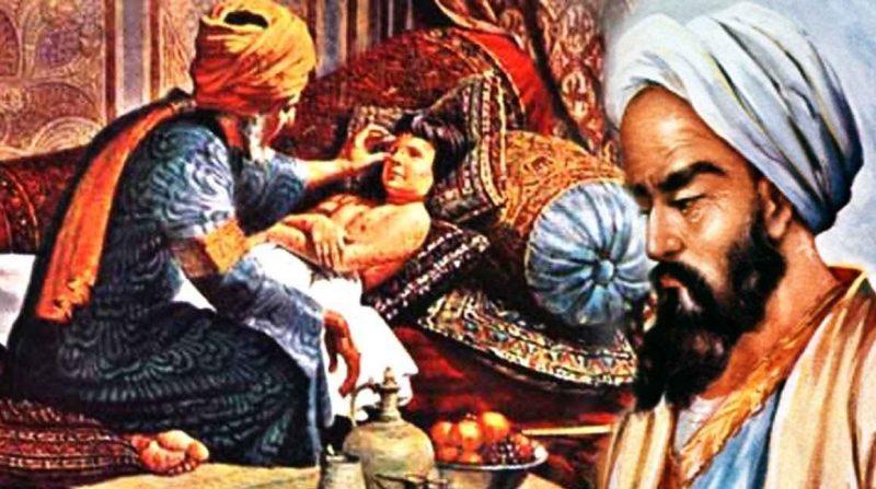 الرازي (طبيب الفقراء)