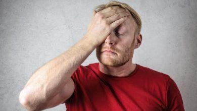 Photo of الصداع النصفي : ما هي أسباب و أعراض الصداع النصفي و كيفية العلاج و التشخيص
