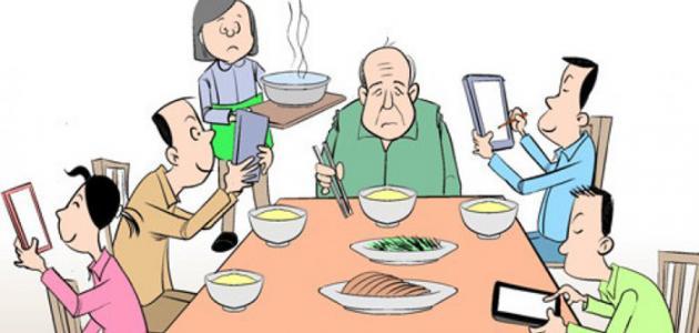 العزلة الإجتماعية داخل الأسرة