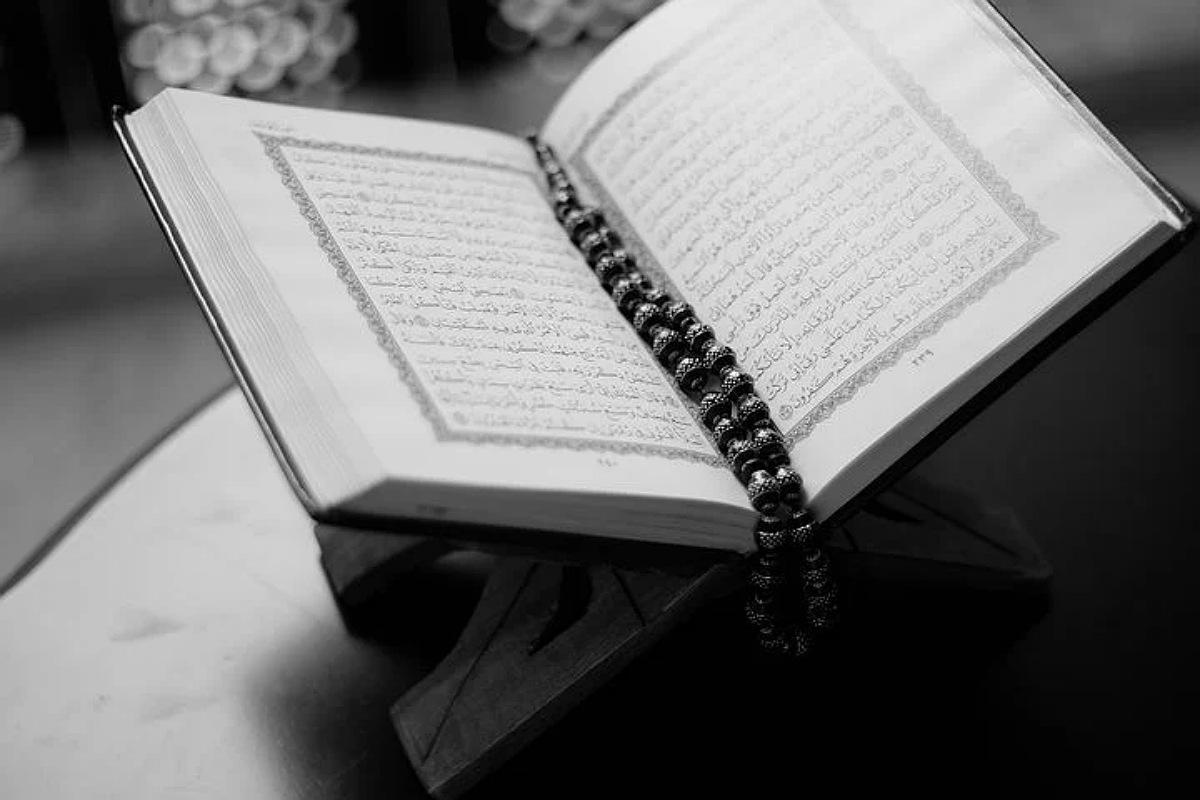 نشأة الفقه الإسلامي و تدرجه و مراحله