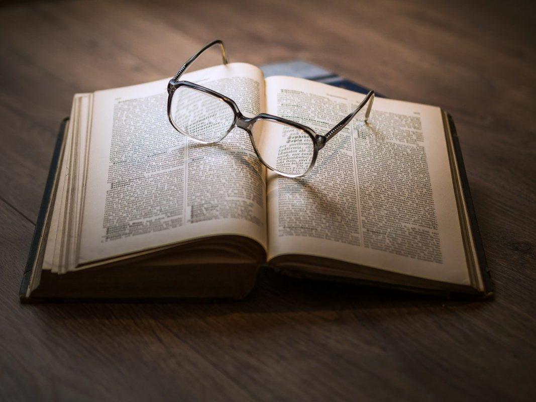 القراءات النظرية والدراسات السابقة