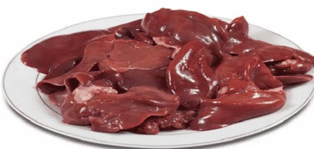 الكبد من الأطعمة الغنية بالحديد
