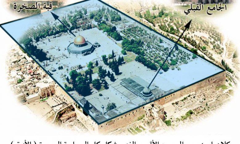 Photo of المسجد الأقصي و مسجد قبة الصخرة – تفاصيل و صور كُلِِ منهما