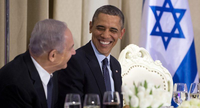 اوباما في إسرائيل