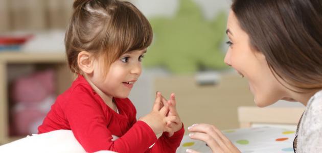 الأطفال تكون عرضة للتلعثم ما بين عمر عامين إلى خمس أعوام