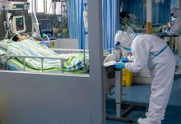 إنفلونزا هونج كونج من أشهر الأوبئة فتكًا بالبشرية