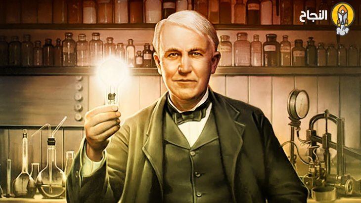 علماء غيروا العالم :  توماس أديسون