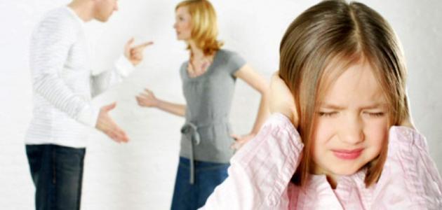 المشاكل العائلية الأطفال