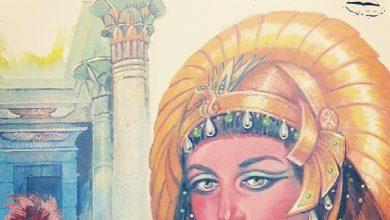 Photo of مسرحية مصرع كليوباترا ملحمة من تأليف أمير الشعراء أحمد شوقي