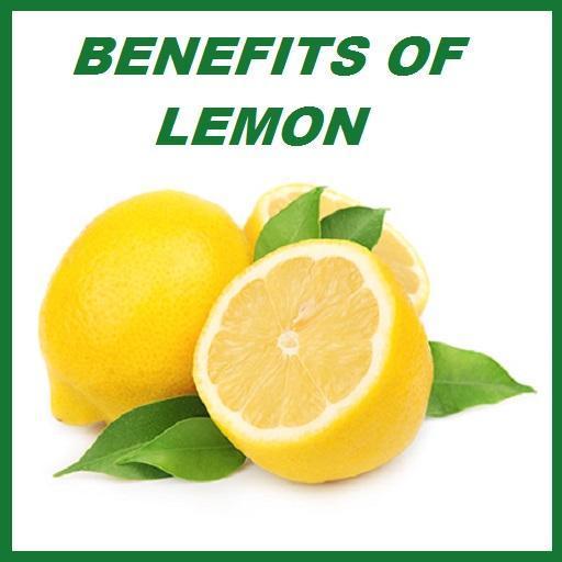 ما هي فوائد الليمون ؟