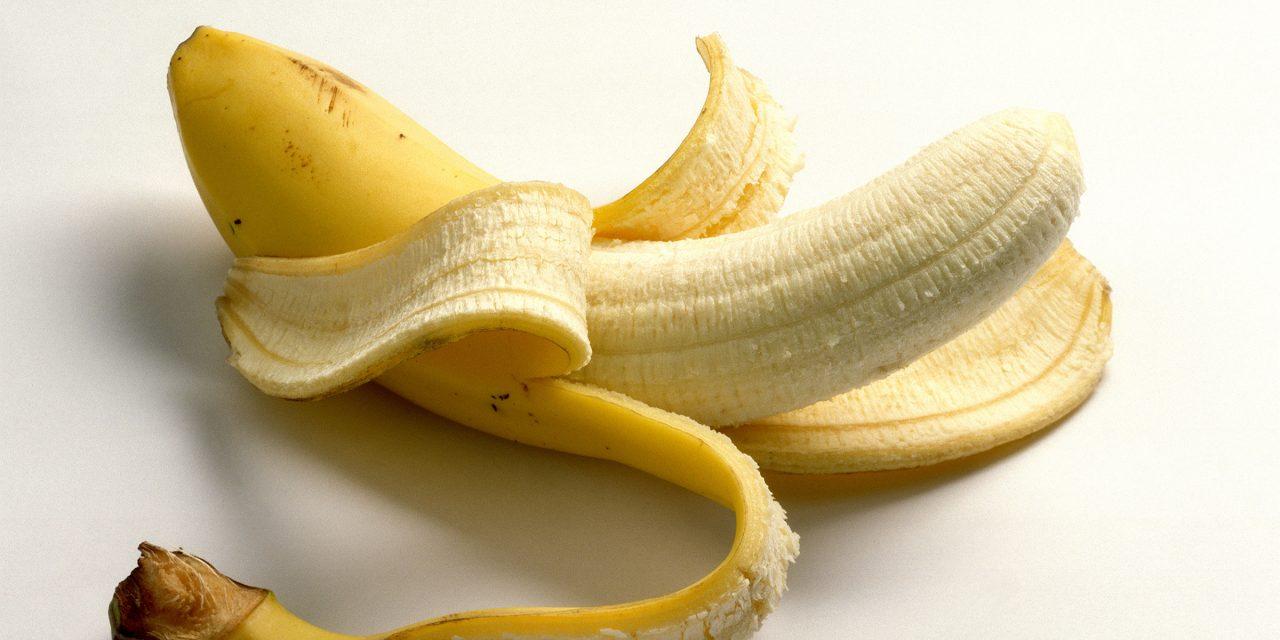 قشور الموز