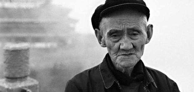 كبار السن بركة