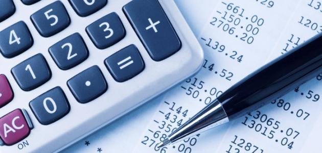 Photo of كيفية إدارة الأموال : إليك 5 مهارة يمكنك تعلمها الآن