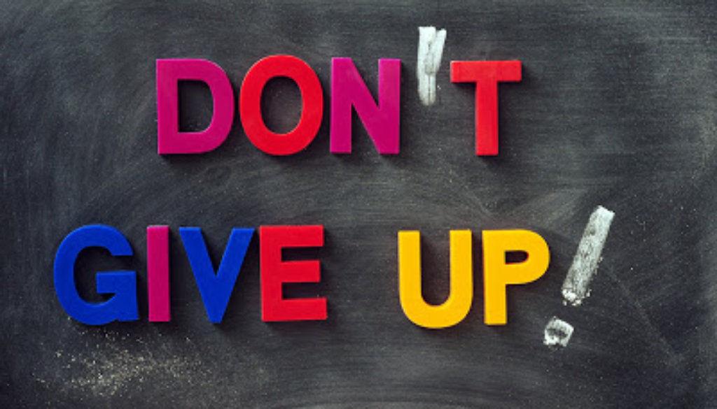 لا تستسلم تحقيق الذات
