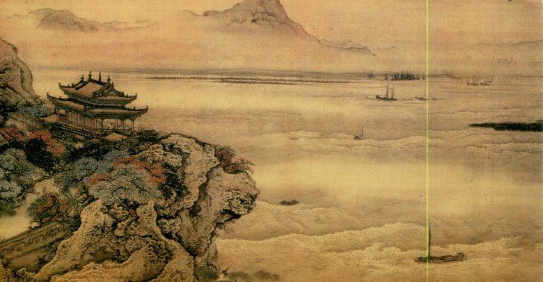 ما هي أبرز إنجازات الحضارة الصينية ؟
