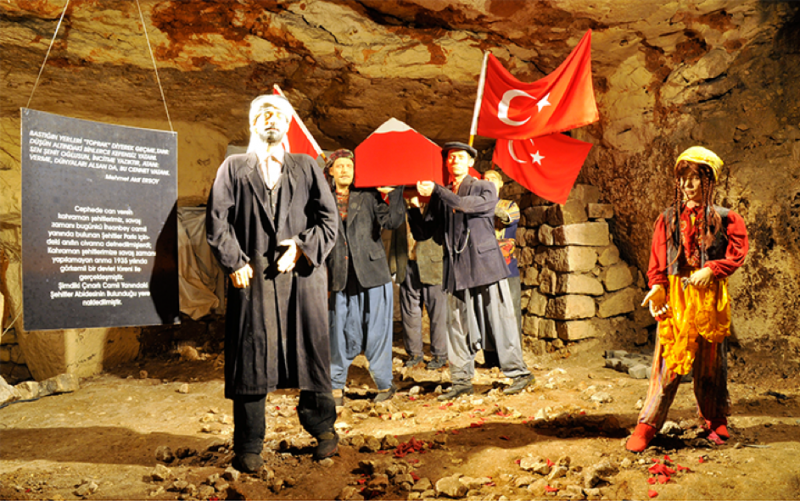 متحف غازي عنتاب الحربي