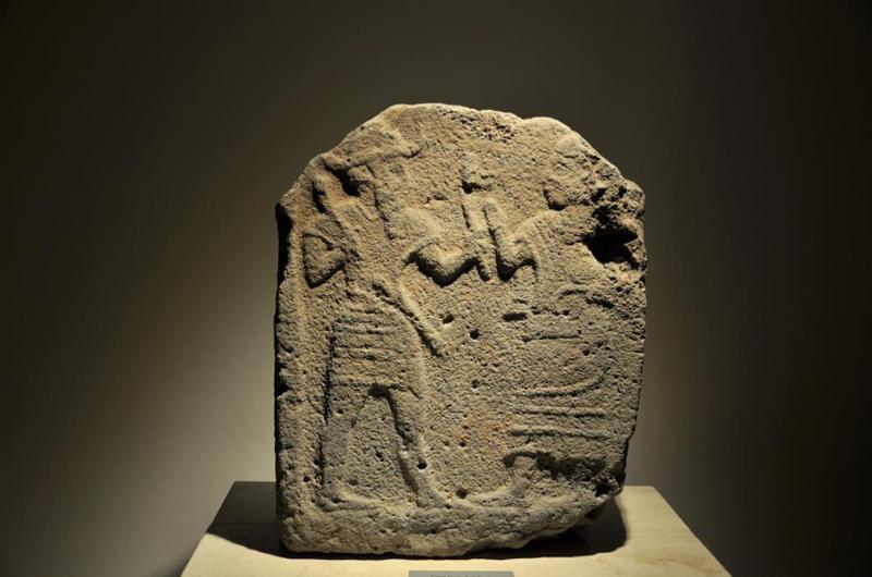 متحف غازي عنتاب للآثار