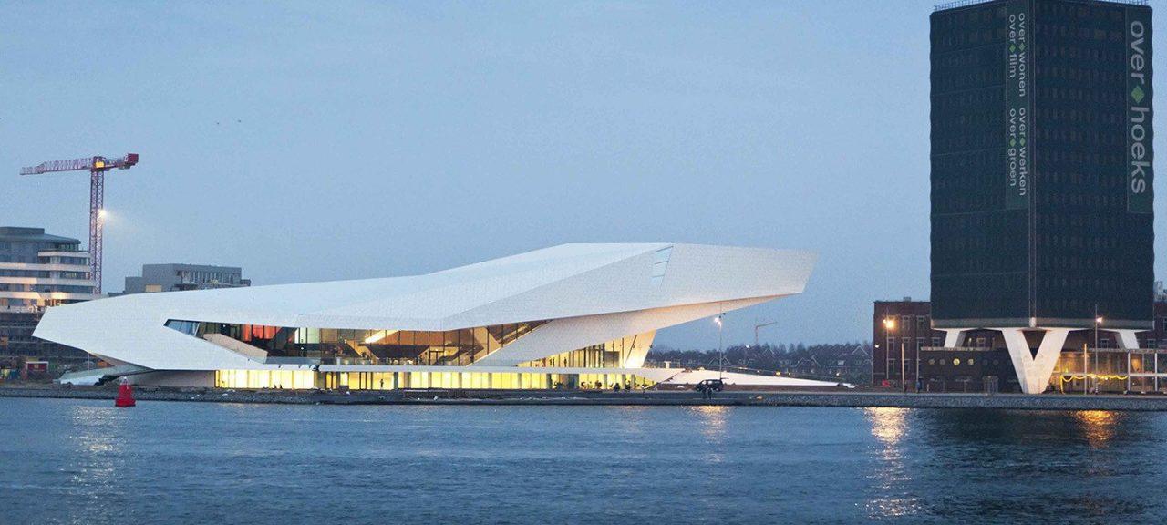 متحف فيلم العين في  أمستردام