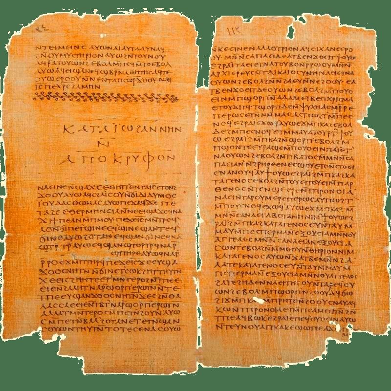 مخطوطات مكتبة نجع حمادي