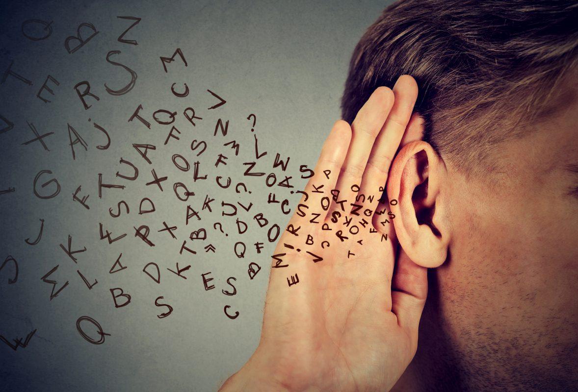 مراحل الإستماع الفعال و طرق تنمية مهارة الاستماع
