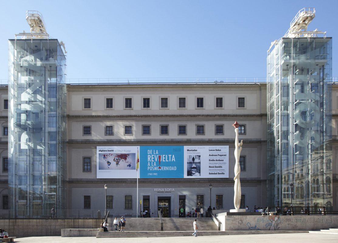 مركز الملكة صوفيا للفنون : متحف الفن المعاصر