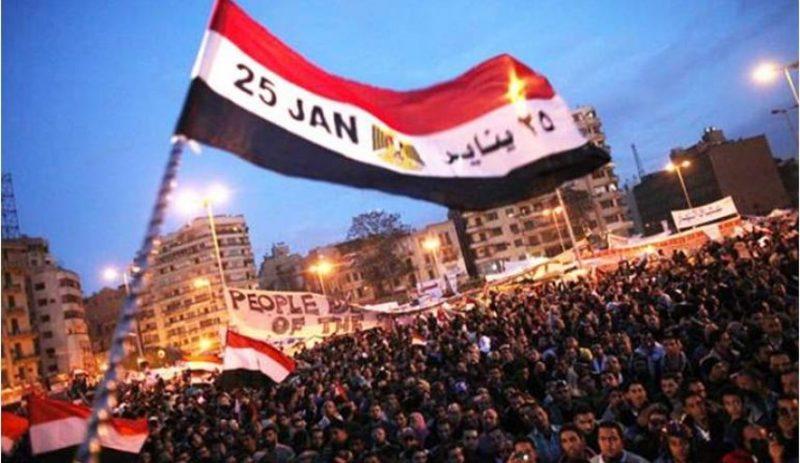مصر بعد الثورة