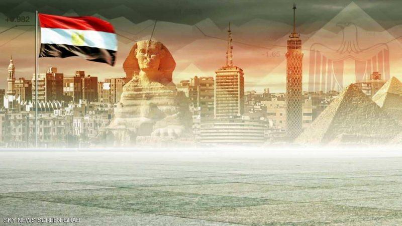 مصر لن تسقط