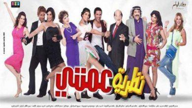 11 فيلم عن الحب من طرف واحد في السينما المصرية