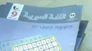 130222125600_gaza_hebrew_304x171_._nocredit