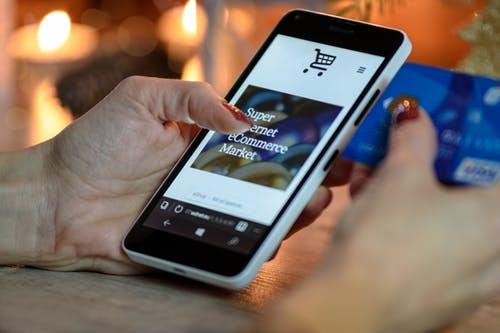 هوس التسوق الإلكترونى