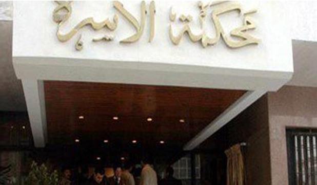 اسباب حالات الطلاق المتزايدة فى مصر