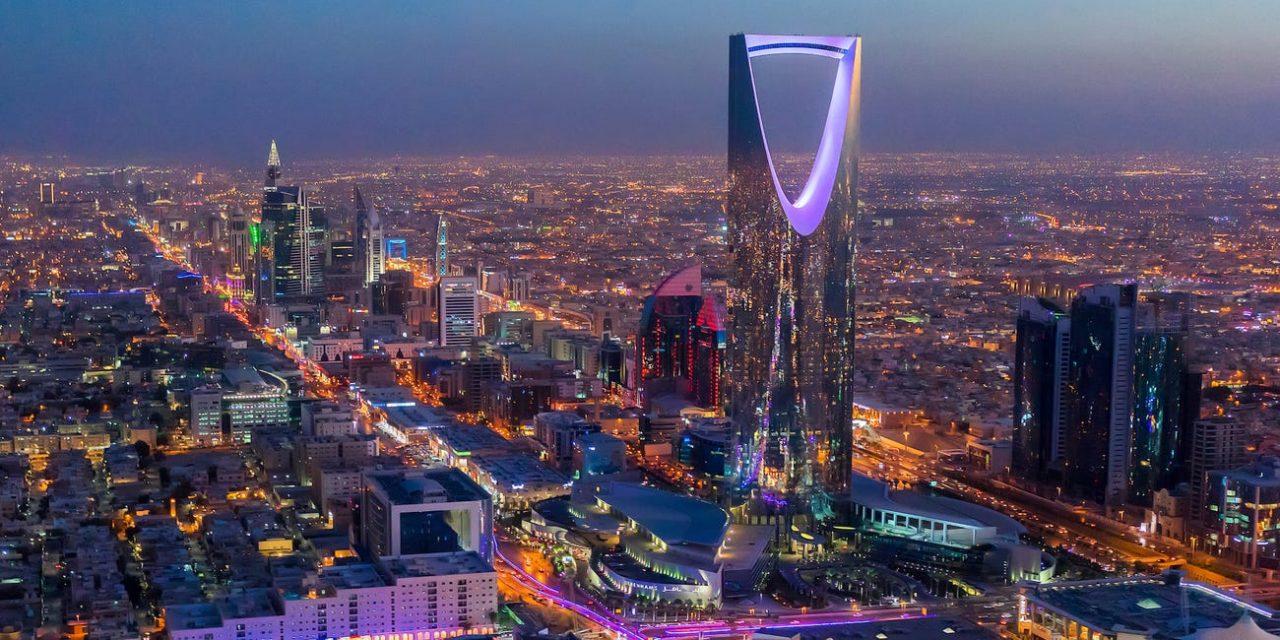 جولة فى المملكة العربية السعودية