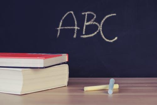 المدرسة المناسبة للذين يعانوا اضطراب نقص الانتباه