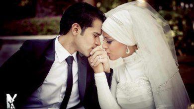 Photo of حافظي علي حياتك الزوجية
