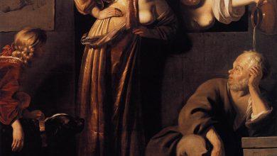 Photo of كزانتيب .. المرأة التي صنعت فيلسوف.