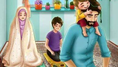 Photo of صفات الزوج المثالي : ٢٥ صفة للزوج الصالح و المثالي