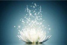 18 خاطرة عن الطاقة الإيجابية
