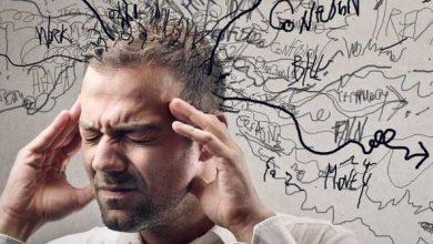 Photo of 5 طرق للتخلص من القلق والعصبية بسهولة