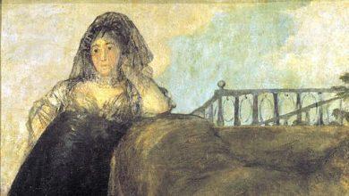 Photo of اللوحات السوداء