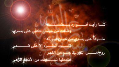 Photo of حسان بن ثابت .. شاعر الرسول صلى الله عليه وسلم