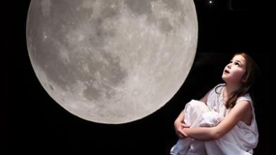 Photo of الرحيل للقمر